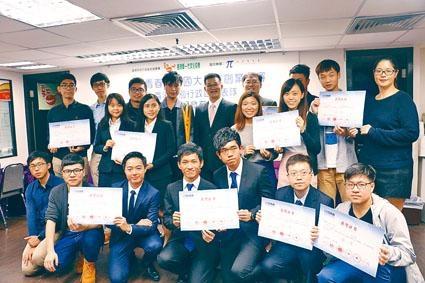 首次以港區優勝隊名義參加「創青春」全國大學生創業大賽的二十四支隊伍,全部報捷,摘下兩金二十一銀一銅。