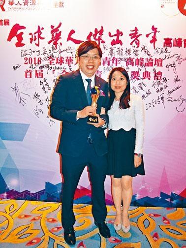 沈慧林獲選為「全球華人傑出青年」,陳曦婷大肚也要來支持老公。