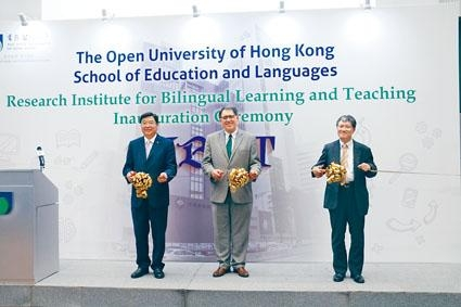 公大校長黃玉山(左)出席新成立的雙語教學研究中心開幕禮。