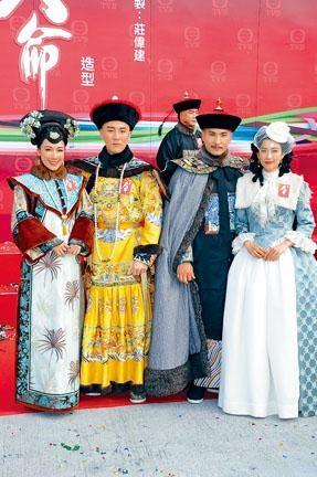 (左起)李施嬅、譚俊彥、陳展鵬與姚子羚,為新劇《天命》試造型。