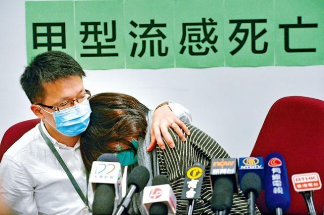 於屯門醫院不治的男童父母,在記者會上一度情緒激動落淚。