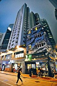 資本策略以約十七億元,沽出銅鑼灣J Plus Hotel及毗鄰的邊寧頓街十四號舊樓。