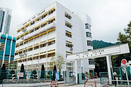 沙田培英中學去年收到六百三十三份申請表,爭奪三十八個位。