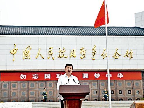 國家主席習近平拍板「十四年抗戰」。