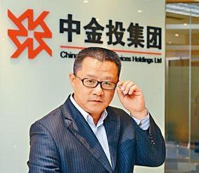 中國金融投資行政總裁羅銳。