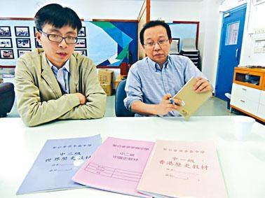 教師蔡偉業(左)與陳志華均指,課程設計是以本土出發。