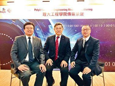 理大工程學院開辦新的航空營運及系統學銜接學位,工程學院副院長(研究)陳東燊(右一)認為修讀的學生不愁出路。