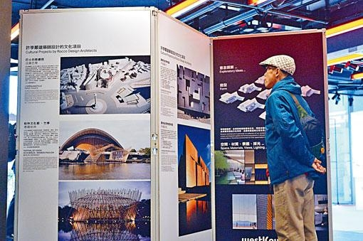 香港故宮文化博物館項目昨日首天在中環展城館展示初步設計意念。