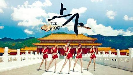 王思聰旗下韓國女子團體EXID被網友炮轟在紫禁城前跳艷舞。