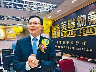 永泰鍾志霖表示,九肚2個項目澐瀚及澐灃計畫在上半年推售。