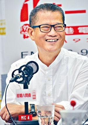陳茂波料成為新任財政司司長。