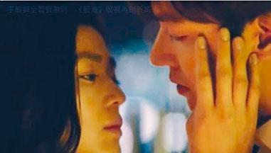 《藍海》中李敏鎬吻別全智賢,創下最高收視。