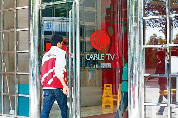 消息人士透露,九倉出售有線寬頻予中資企業的交易已接近尾聲,市場分析料作價約在20億元水平。