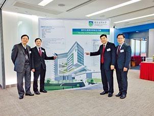 公大校長黃玉山(右二)指,新教學大樓樓高十四層,將集中供健康及護理相關課程的學生使用。