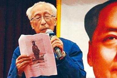 左派元老李成瑞辞世