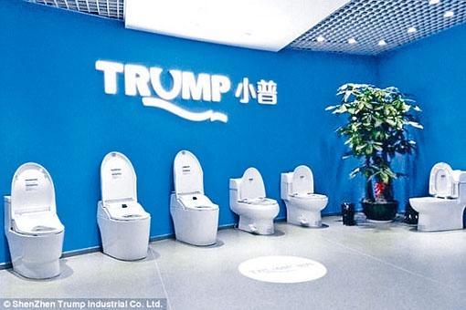 深圳一家企業生產「Trump」牌高科技馬桶。