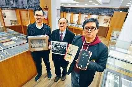 皇者仁風校史館在上月底開幕,館內藏有四千多件文物。(右起)陸偉雄、何冠環博士及郭浩陽。
