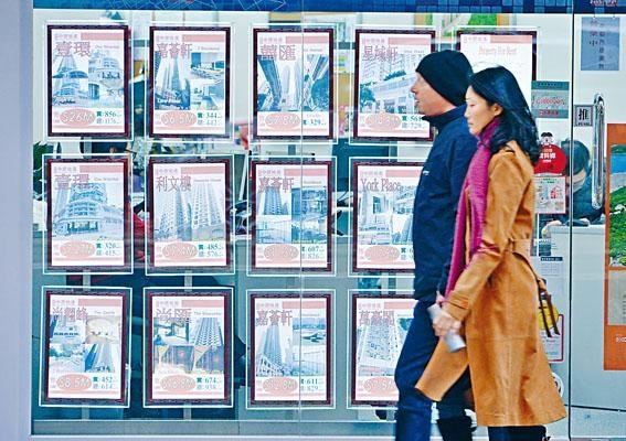 太古城複式戶剛以2800萬易手,創屋苑次高價紀錄。