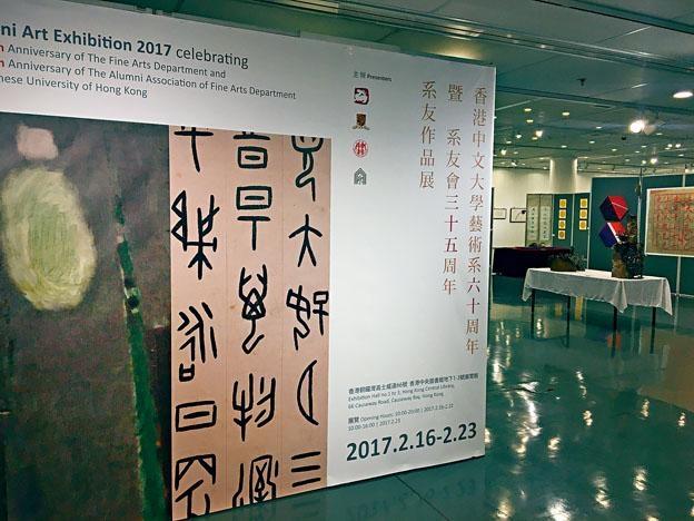 展覽開幕典禮。
