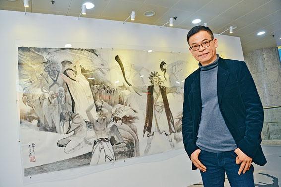 《繪畫•金庸》展覽策展人李志清。
