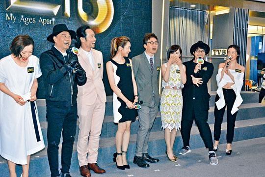 (左起)田蕊妮、歐陽震華、陳豪、李佳芯、森美、龔嘉欣、吳業坤、麥明詩為新劇《誇世代》宣傳。