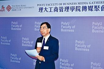 理大工商管理學院院長鄭大昭指,會革新有二十多年歷史的工商管理碩士課程。