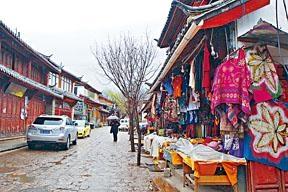白沙古鎮曾是木氏王朝的古都所在。