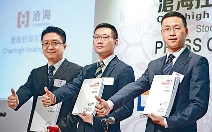 左起滄海控股財務總監兼公司秘書湯泰,主席彭天斌,行政總裁彭永輝。