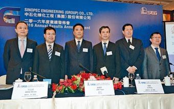 中石化煉化總經理向文武(二)預期今年公司新增合同目標為380億元。