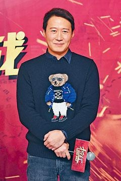 Leon前日赴京宣傳新片。