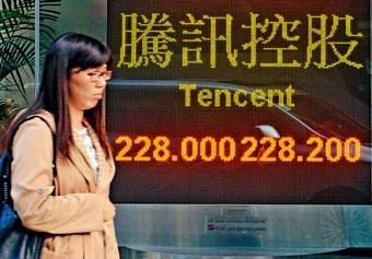 騰訊股價創歷史新高,收市報二百二十八元二角,升百分之二點八。