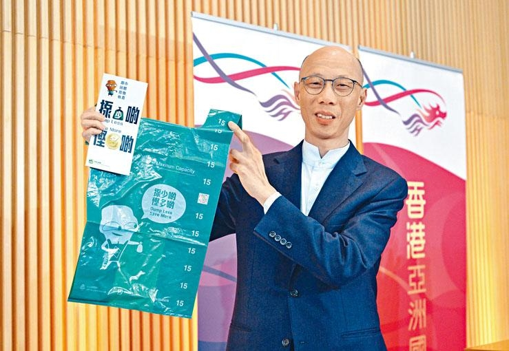 環境局局長黃錦星指固體垃圾收費原則是「揼少啲,慳多啲」。