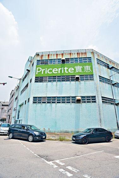 西貢實惠大廈全幢工廈,以約3.65億元售予「鋪王」鄧成波。