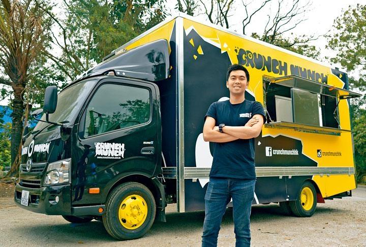 對雄心壯志的Adrian來說,美食車只是創業大計其中一環。