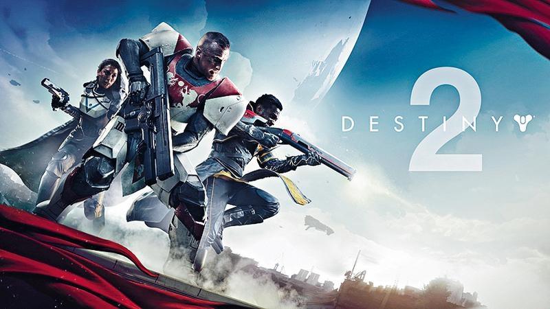 《Destiny 2》9月開打