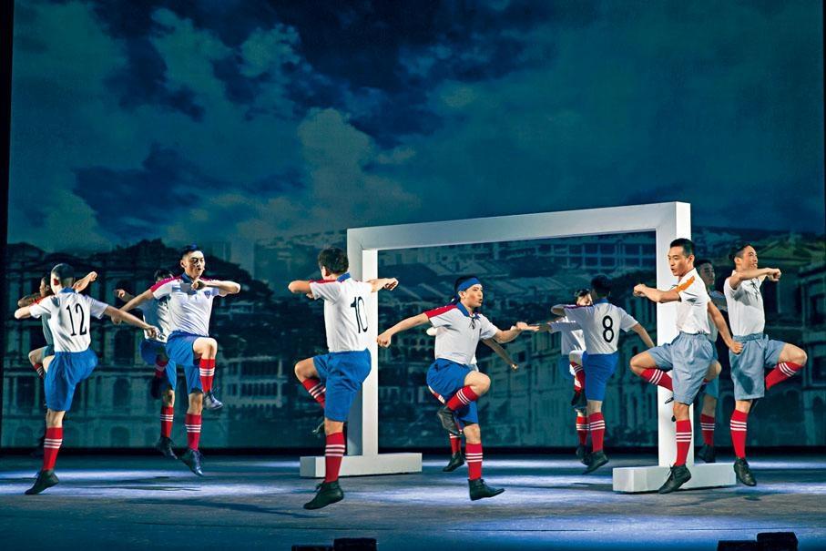 《頂頭鎚》將於北京天橋藝術中心演出。