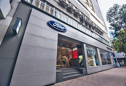 新店位於九龍灣宏照道17號康大電業大廈地下。