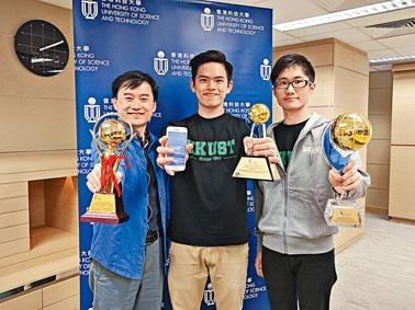 「同名」的陳棨豪和陳啟濠因催眠治療而相識,合夥研發「VOID」並獲獎。