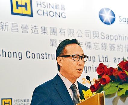 新昌集團聯席行政總裁蔡健鴻。