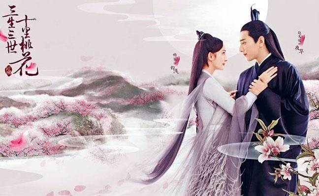 無綫否認抽起唔播楊冪主演的內地劇集《三生三世十里桃花》。