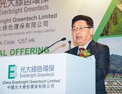 光大國際行政總裁兼光大綠色環保主席陳小平指,希望將技術及營運管理經驗輸入這些發展中國家。