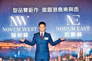 恒基林達民表示,旗下港島兩盤翰林峰及君豪峰將接連推售。