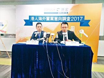 康宏國際地產張永達表示,留意海外盤的買家增加2至3成。右為胡彥希。