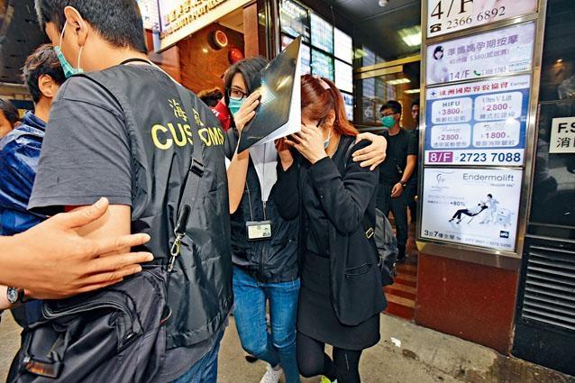 美容院涉案女職員遭海關人員拘捕。