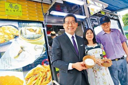 蘇錦樑表示,會邀請美食車參與旅發局主辦的大型活動,包括龍舟節、單車節及除夕倒數等。