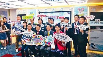 韓國觀光公社《韓國自由瘋Fly to Korea》活動。