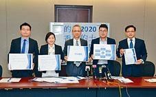 《的士2020》香港的士發展藍圖記者會。