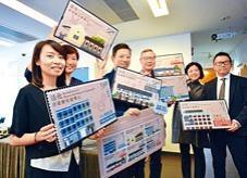 香港郵政推出「活化香港歷史建築II」特別郵票。