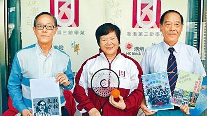 傑出第三齡人士選舉其中三名得獎者(左起:李炳森、鄭翠瑛、馬國慶)。