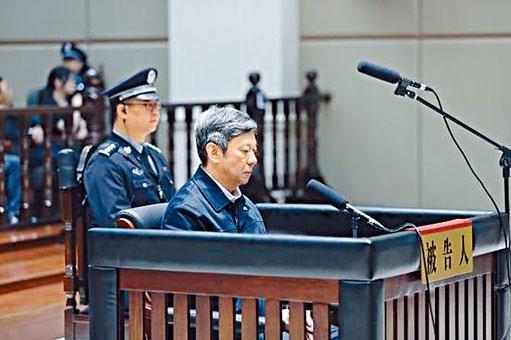 河北政法王張越受賄案昨日開審。